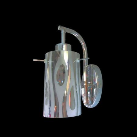 Metal Body Glass Shade